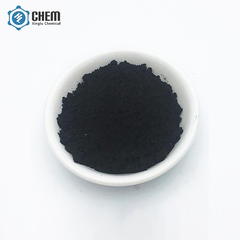 HLB1MmuISSzqK1RjSZPxq6A4tVXaA99-9-pure-nano-molybdenum-disulfide-powder