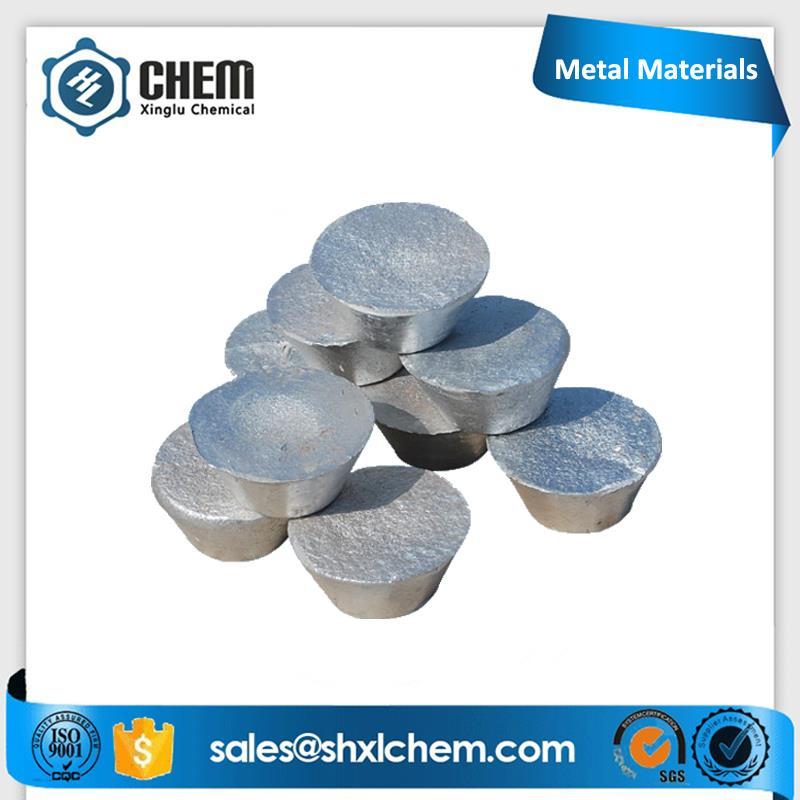 Aluminium Rare earth alloy Ingot Aluminum Erbium alloy
