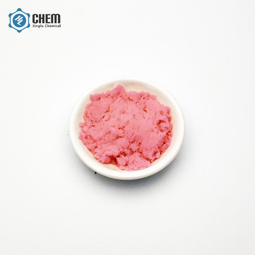 Erbium Chloride ErCl3
