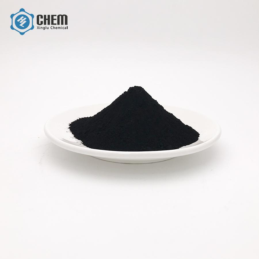 Cadmium sulfide CdS powder
