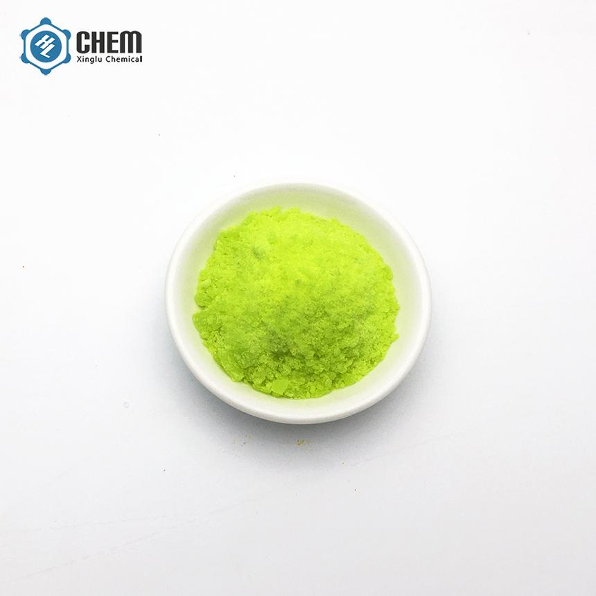Thulium Chloride