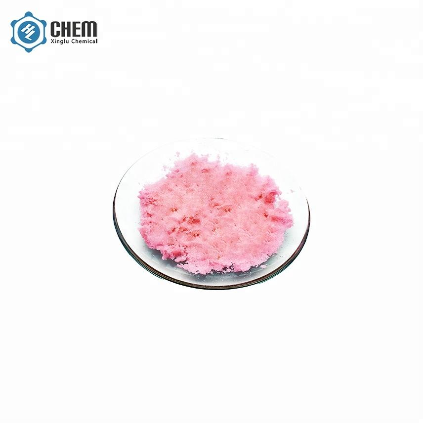 Erbium Nitrate