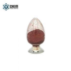 Nano Alpha Red Iron Oxide Powder Fe2O3 Nanoparticles / Nanopowder